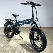 xDevice xBicycle 20 FAT